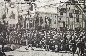 Izmir15Mayis1919