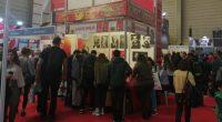 Her yıl İzmir Kültürparkta düzenlenen TÜYAP Kitap Fuarı bu yıl 24. Kez kapılarını İzmirli okurlara açtı. Açıldığı günden kapanana kadar yoğun bir katılım yaşayan fuar kitapseverlerle doldu taştı. Artan hayat […]