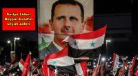 AB-D Emperyalistlerinin bütün saldırılarına, yerli işbirlikçilerin bütün oyunlarına, devam eden savaşa rağmen Suriye Halkının Yiğit ÖnderiBeşşar Esad, yapılan Başkanlık Seçiminden bir kez daha zaferle çıktı. Suriye Halkı, AB-D Emperyalistlerinin bütün […]